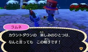 ラムネちゃんとの会話3