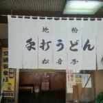 20140518_yoshimi_m02