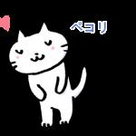 自作LINEスタンプ(白猫しろたろうの日常)が1日で承認されました!
