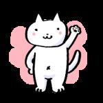 LINEスタンプ「白猫しろたろうの日常」