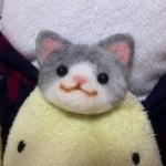 20151015 羊毛フェルト猫ブローチ(灰白)さんとフモフモさんら