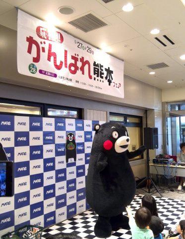 20160528 がんばれ熊本!くまモン登場